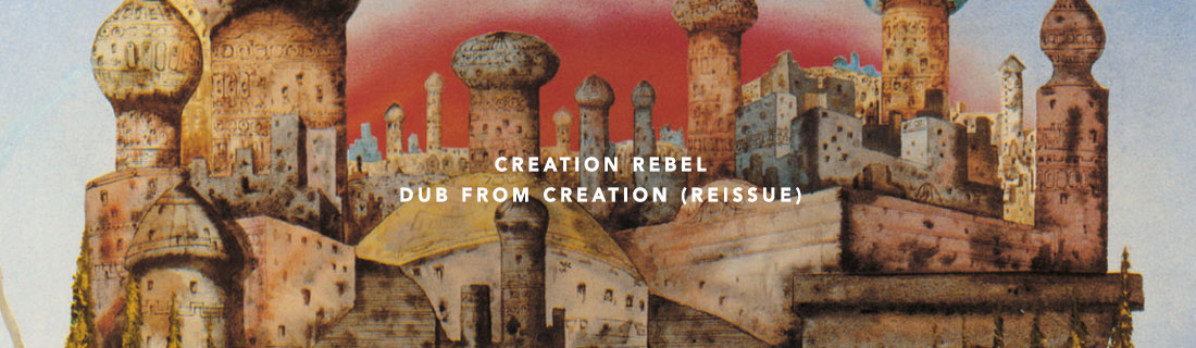 music creation rebel