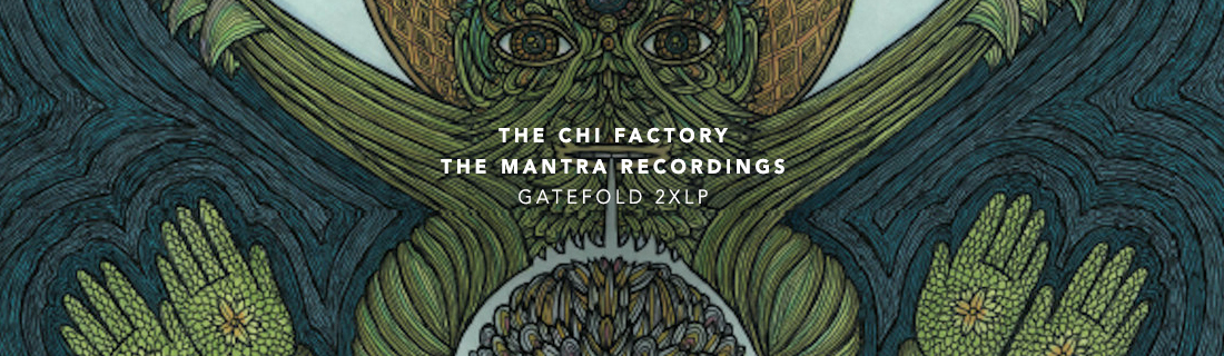 music the chi factory