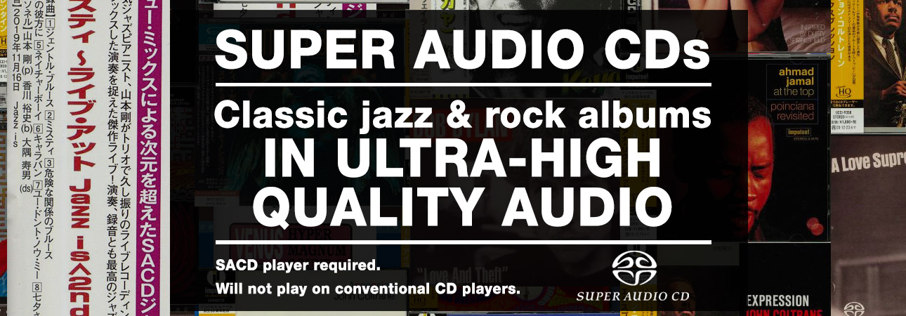 super audio cds